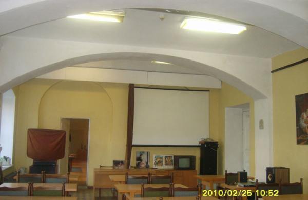 Залата за замнимания преди ремонта