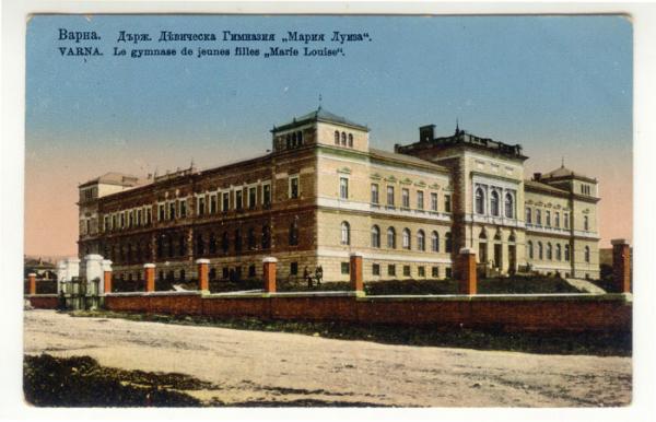 Пощенска картичка с изображение, сградата на музея
